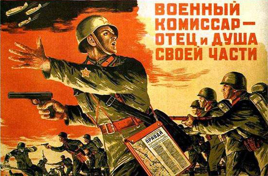 Russian Ww2 Propaganda Posters A Commissar is a fathe...